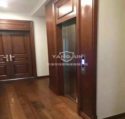 家用封闭式电梯
