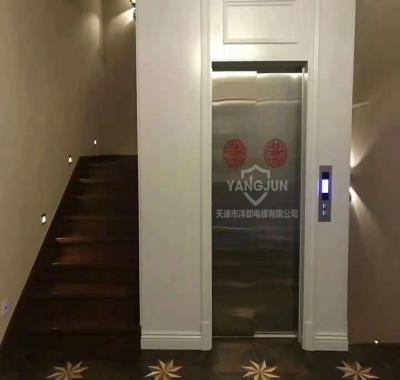 精致小型家用电梯