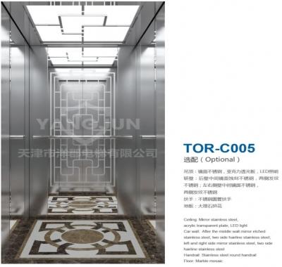 别墅家用高端电梯装潢方案
