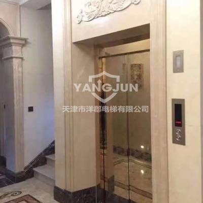 封闭式家居电梯视频演示